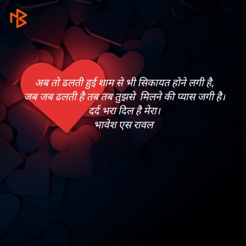 Post by Bhavesh Rawal on 06-Aug-2020 06:06pm