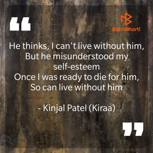 Post by Kinjal Patel on 06-Aug-2020 06:34pm