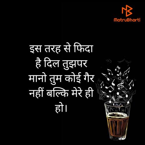 Post by प्रवीण बसोतिया on 06-Aug-2020 06:44pm