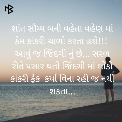 Post by Shree on 06-Aug-2020 07:30pm