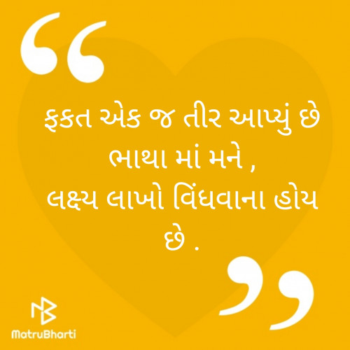 Post by Suresh Goletar on 06-Aug-2020 09:24pm