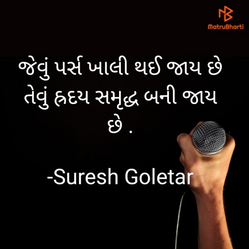 Post by Suresh Goletar on 06-Aug-2020 09:27pm