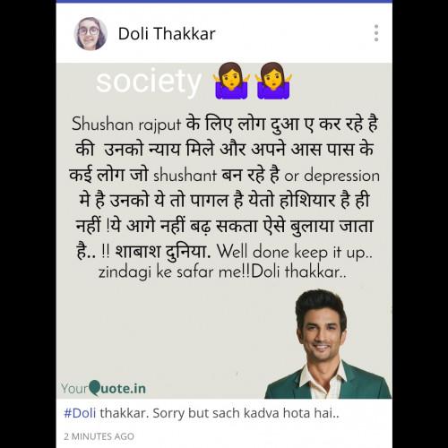 Post by Doli thakkar વિપ્ર on 06-Aug-2020 10:44pm