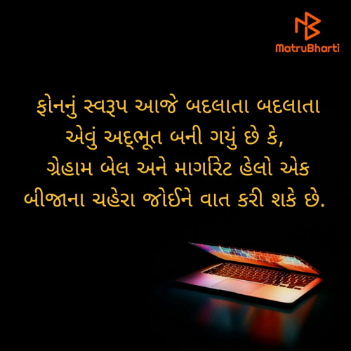 Post by Dipti on 06-Aug-2020 11:29pm