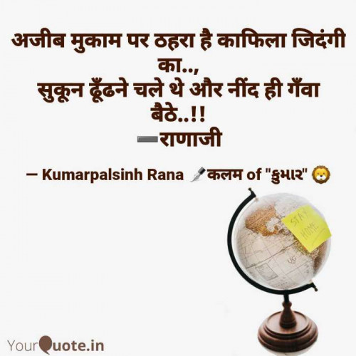 Post by KUMARPALSINH RANA on 06-Aug-2020 11:51pm