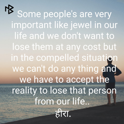 Post by Dipak Sohanda on 07-Aug-2020 01:29am