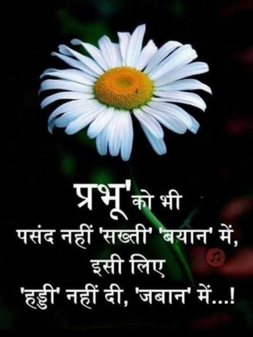 Post by Sawar Mal Patwari on 07-Aug-2020 06:24am