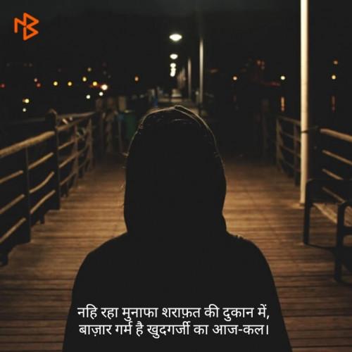 Post by Hitesh Rathod on 07-Aug-2020 11:42am