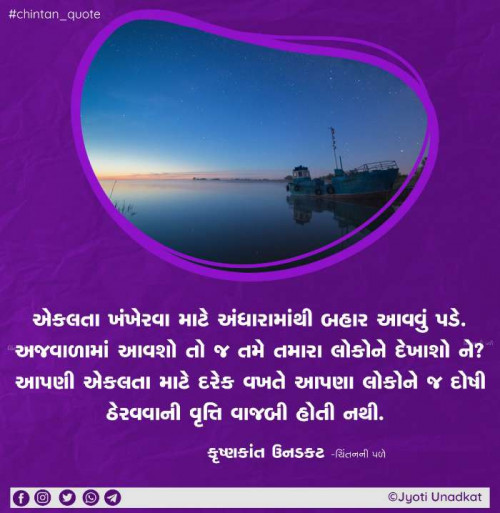 Post by Krishnkant Unadkat on 07-Aug-2020 01:28pm