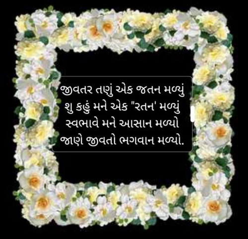 Post by ઊર્મિ ભટ્ટ.. on 07-Aug-2020 03:06pm