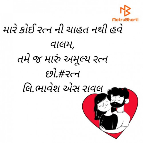 Post by Bhavesh Rawal on 07-Aug-2020 05:32pm