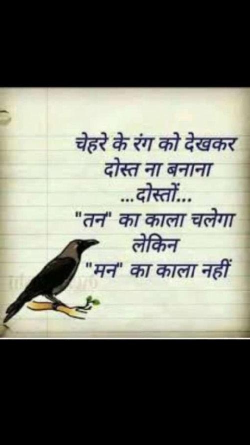 Post by Yogi Forever on 07-Aug-2020 06:33pm