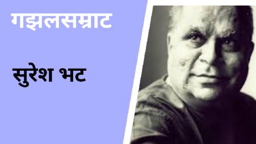 Post by Dhananjay Kalmaste on 07-Aug-2020 08:25pm
