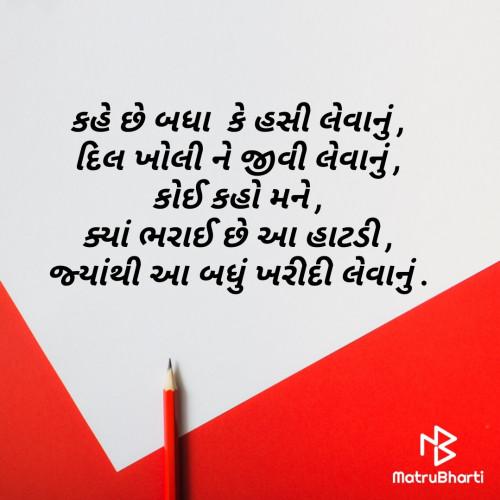 Post by Piyusha on 07-Aug-2020 08:40pm