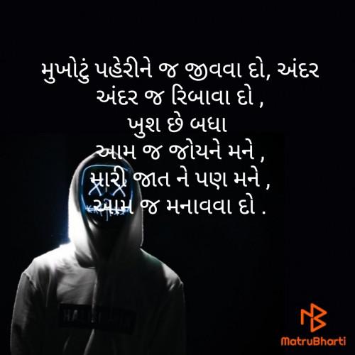 Post by Piyusha on 07-Aug-2020 08:53pm