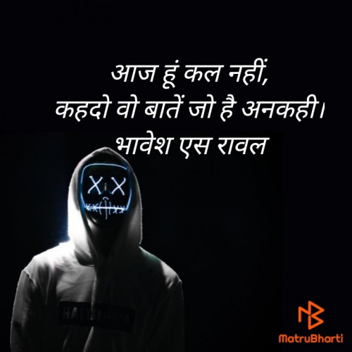 Post by Bhavesh Rawal on 07-Aug-2020 09:39pm