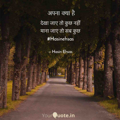 Post by Hasin Ehsas on 07-Aug-2020 10:12pm