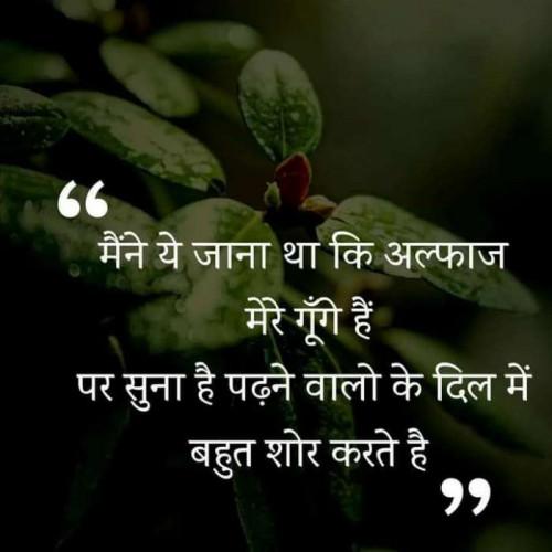 Post by Radhika on 07-Aug-2020 10:20pm