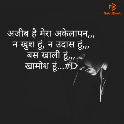 Post by Deepak Singh on 08-Aug-2020 12:37am