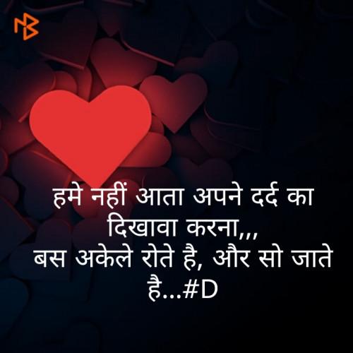 Post by Deepak Singh on 08-Aug-2020 12:44am