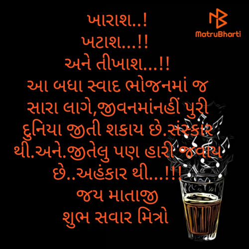 Post by Naranji Jadeja on 08-Aug-2020 06:38am