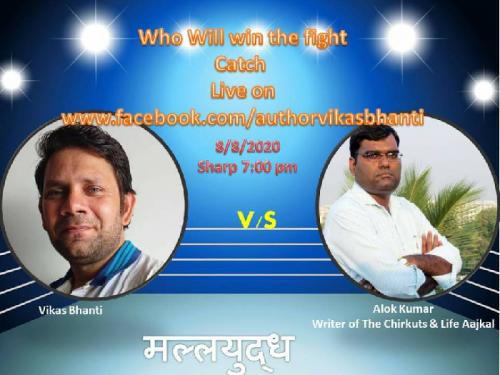 Post by VIKAS BHANTI on 08-Aug-2020 07:30am