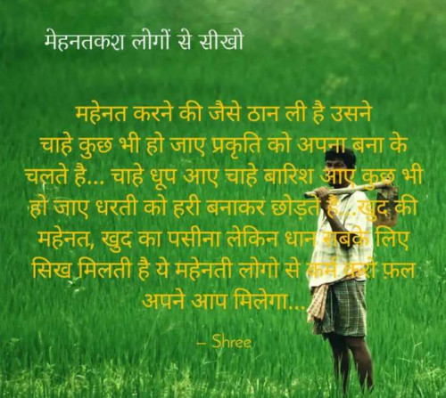 Post by Shree on 08-Aug-2020 08:31am