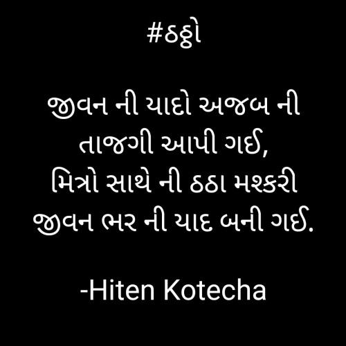 Post by Hiten Kotecha on 08-Aug-2020 08:31am