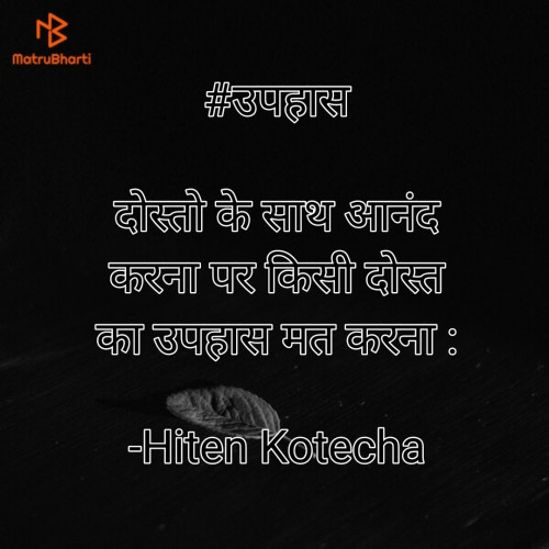 Post by Hiten Kotecha on 08-Aug-2020 08:34am