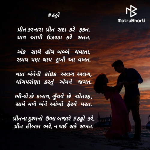 Post by SMChauhan on 08-Aug-2020 08:35am