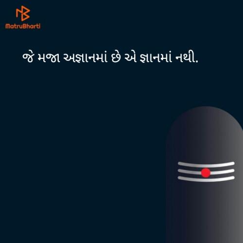 Post by Hitesh Rathod on 08-Aug-2020 09:07am