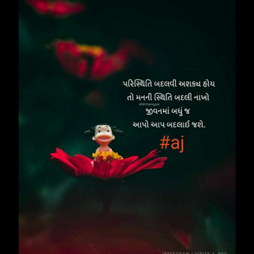Post by Ajay Bhatti on 08-Aug-2020 01:34pm