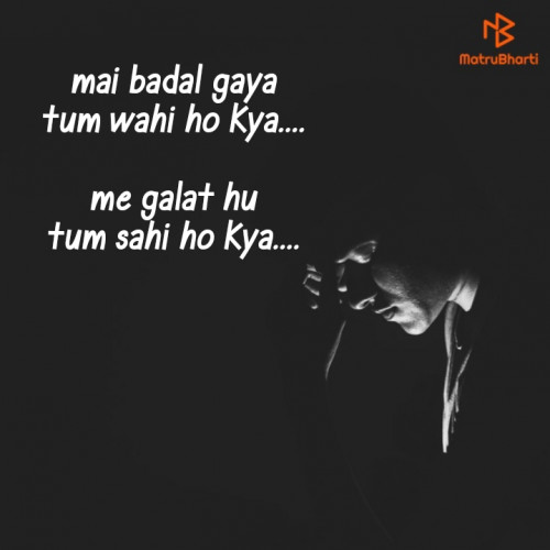 Post by Hinal Patel on 08-Aug-2020 02:12pm