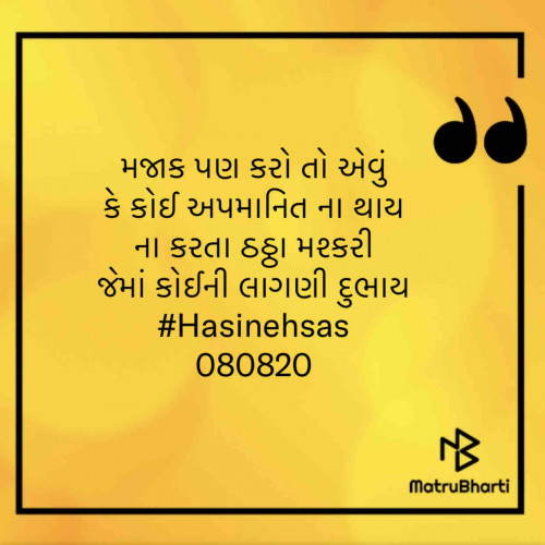 Post by Hasin Ehsas on 08-Aug-2020 02:31pm
