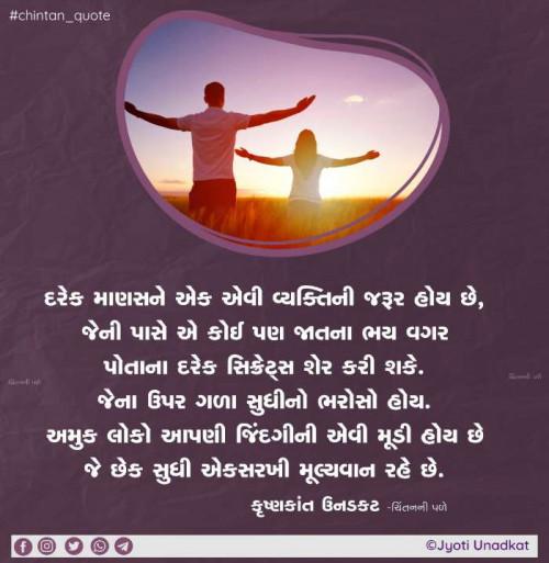 Post by Krishnkant Unadkat on 08-Aug-2020 02:37pm