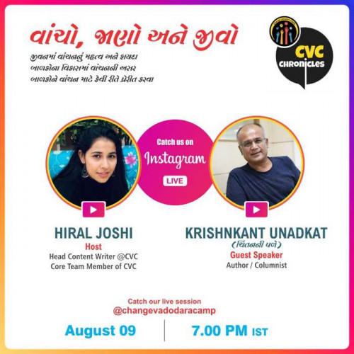 Post by Krishnkant Unadkat on 08-Aug-2020 06:59pm