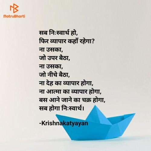 Post by Krishna Chaturvedi on 08-Aug-2020 09:06pm