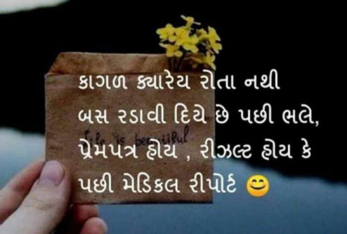 Post by Dhiren Gajjar on 08-Aug-2020 10:09pm