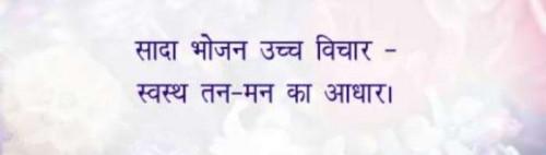 Post by Khushi Panchal on 08-Aug-2020 10:22pm