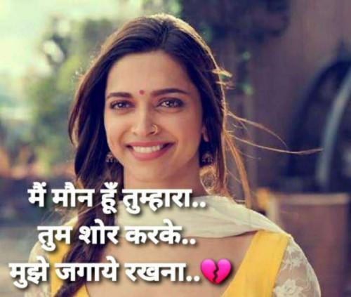 Post by Radhika on 08-Aug-2020 10:38pm