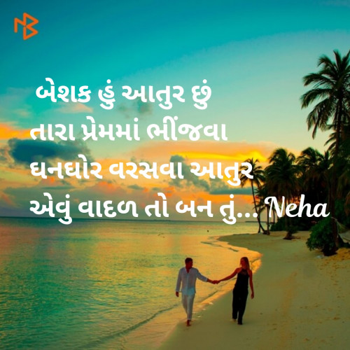 Post by Neha on 08-Aug-2020 10:38pm