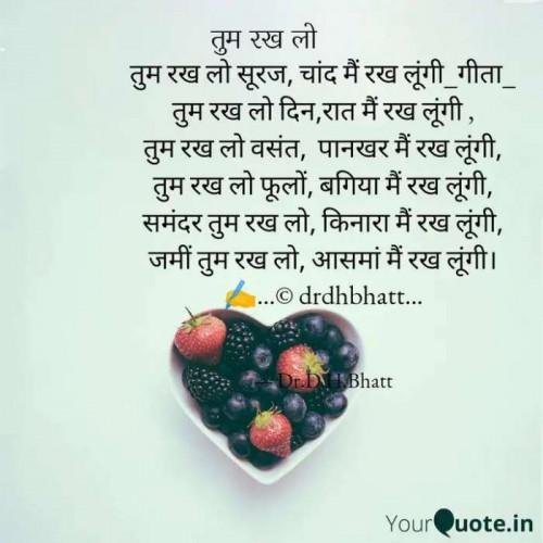 Post by Dr.Bhatt Damaynti H. on 09-Aug-2020 12:06am