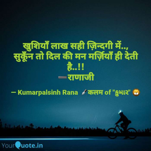Post by KUMARPALSINH RANA on 09-Aug-2020 12:52am