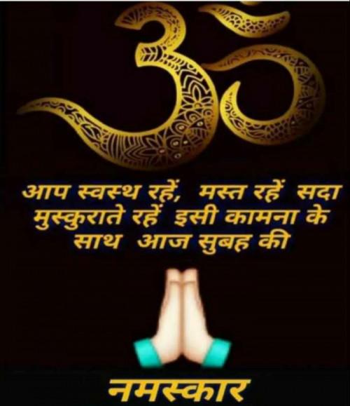Post by Sawar Mal Patwari on 09-Aug-2020 06:33am