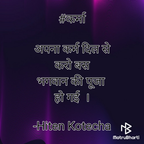 Post by Hiten Kotecha on 09-Aug-2020 08:39am