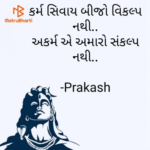 Post by Prakash on 09-Aug-2020 09:01am