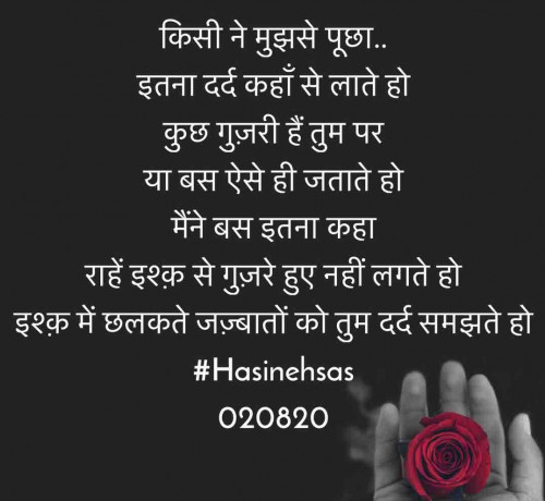 Post by Hasin Ehsas on 09-Aug-2020 09:44am