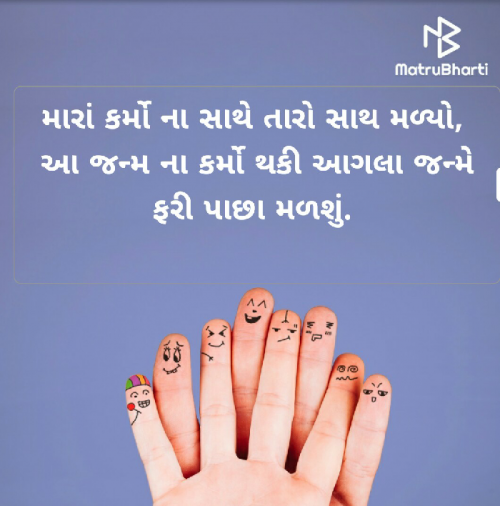 Post by Dipti on 09-Aug-2020 10:10am