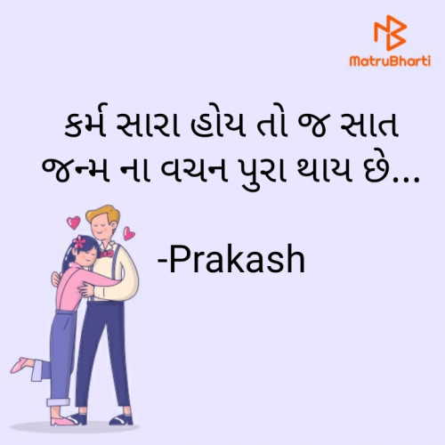 Post by Prakash on 09-Aug-2020 10:16am