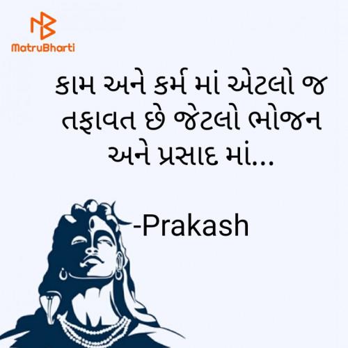 Post by Prakash on 09-Aug-2020 10:17am